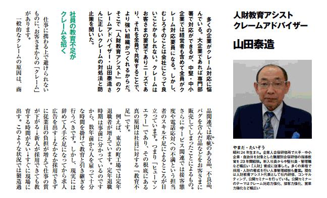 ページ02